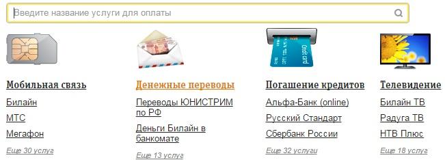 ренессанс кредит метро домодедовская