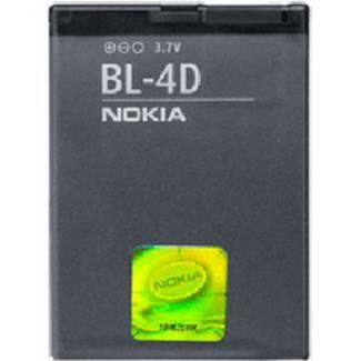 Nokia BL-5c Batteria Originale 3109 3110 CL 3120 3500