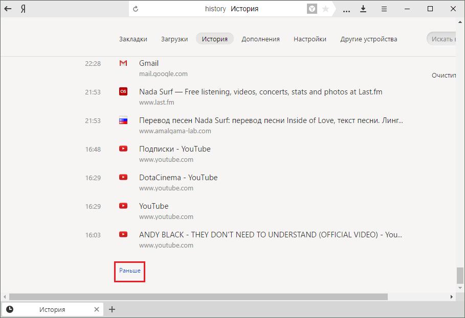 pregledavanje pretraživanja datuma
