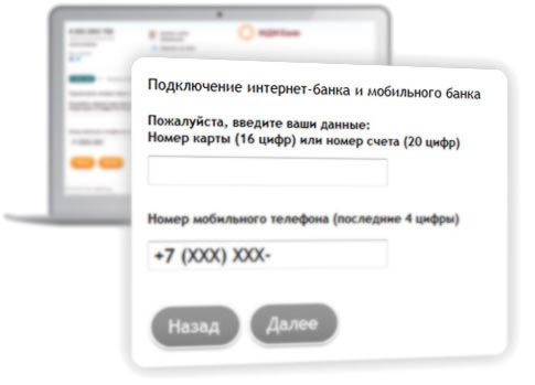 мдм банк онлайн кабинет